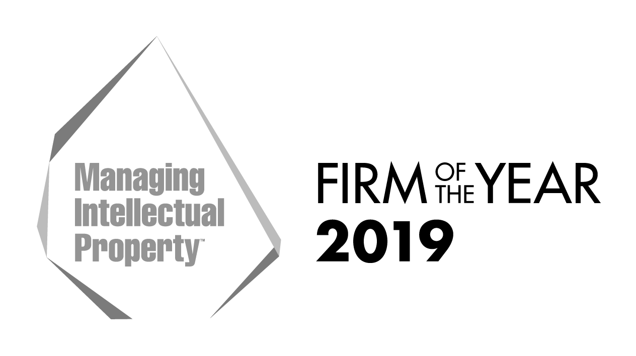 Firm of the year 2018